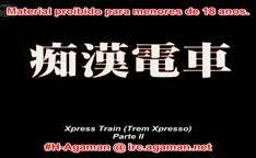 Xpress Train 2